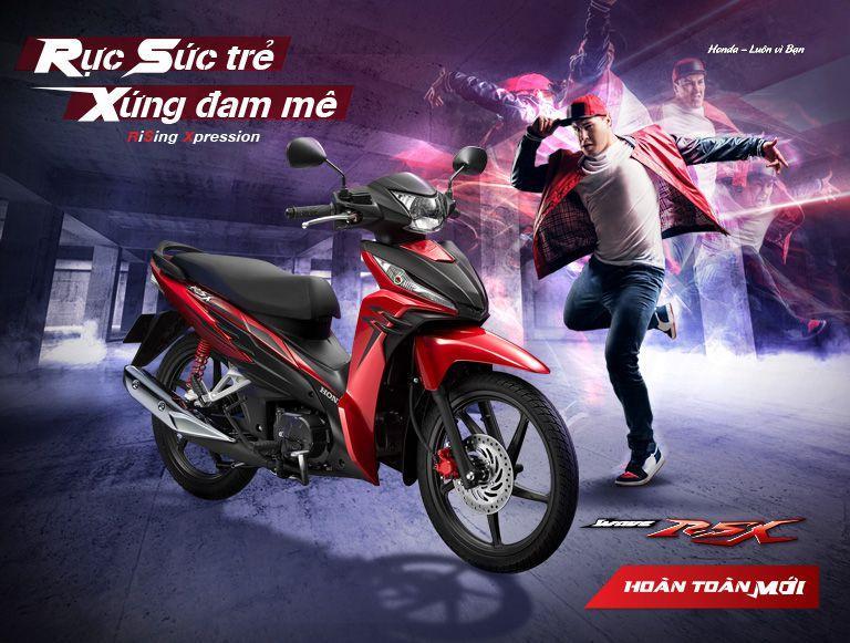 Honda RSX 2020